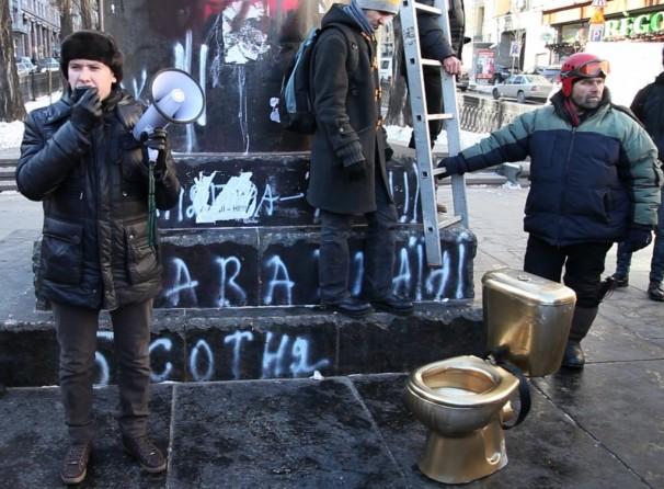 http://www.talkradionews.com/on-location/2014/02/03/golden-toilet-kiev.html#.Uww9jPSSzNw
